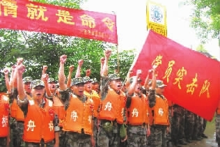 """長沙市蟬聯""""全國雙擁模范城""""六連冠"""