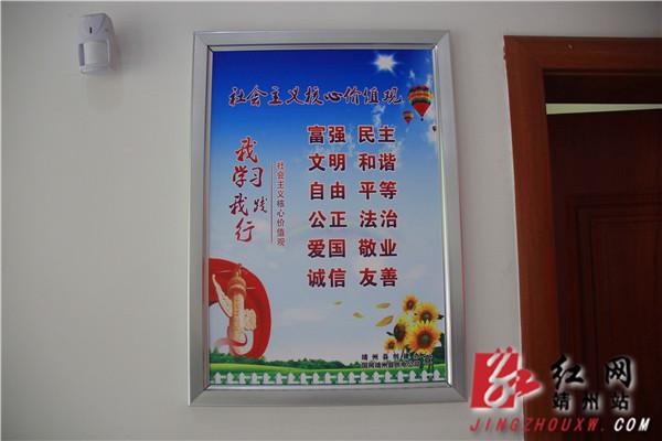 核心价值观宣传牌和创建文明城市公益广告牌,出现在了靖州城区的街头.
