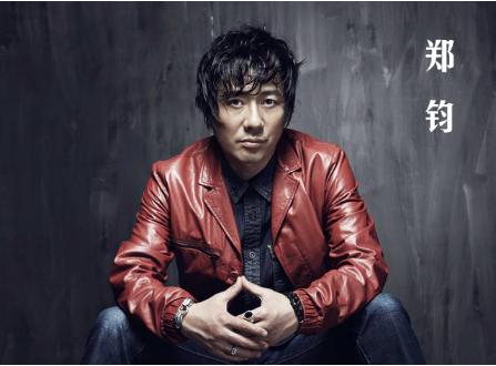 揭秘中国乐势力摇滚30年长春站三大看点 8月27日开唱抢票迫在眉睫 第2张
