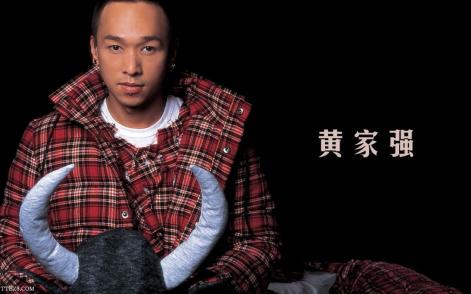 揭秘中国乐势力摇滚30年长春站三大看点 8月27日开唱抢票迫在眉睫 第3张