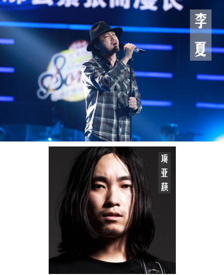 揭秘中国乐势力摇滚30年长春站三大看点 8月27日开唱抢票迫在眉睫 第9张