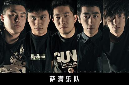 揭秘中国乐势力摇滚30年长春站三大看点 8月27日开唱抢票迫在眉睫 第8张