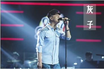 揭秘中国乐势力摇滚30年长春站三大看点 8月27日开唱抢票迫在眉睫 第10张