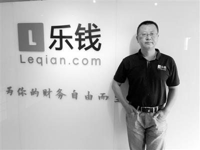 """一个火热的下午,跟随手机导航里""""乐钱食堂""""的路线,找到隐藏在中关村768创意园里的北京乐钱金融信息服务有限公司。"""