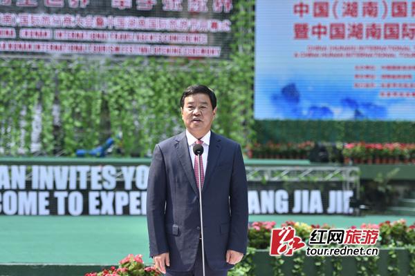 湖南首个国际旅行商大会开幕 20余国旅行商齐聚张家界