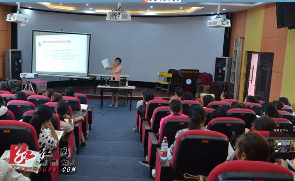 靖州县举行小学语文教师新教材培训