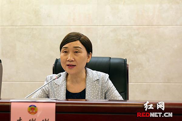 十一届省政协第十九次常委会议开幕 许达哲出