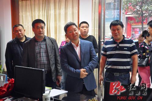 赵文彬带队到湘潭雨湖区督查文明创建工作