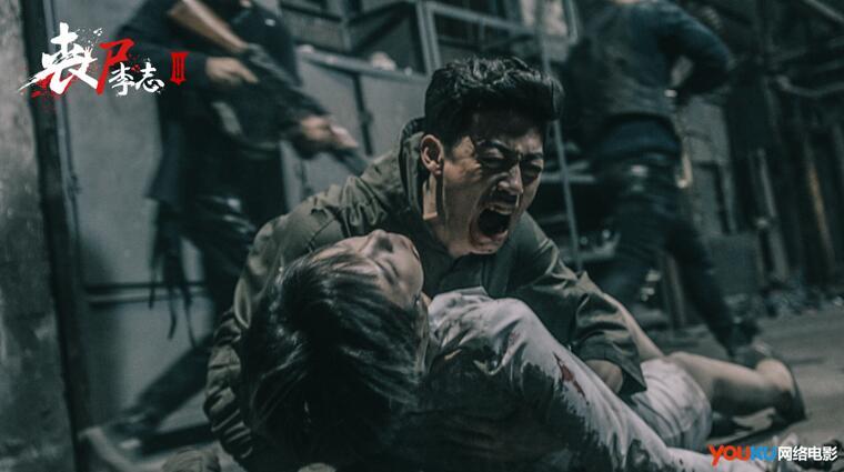 《丧尸李志》点击量破四千五百万 观众求续集