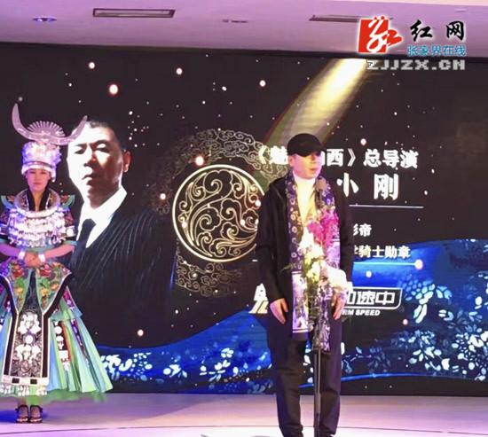 黄蓉人体艺术_冯小刚,刘欢携手改版升级《魅力湘西》 新版2017年亮相
