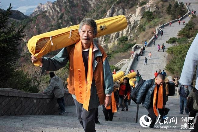湖南安化黑茶登顶泰山