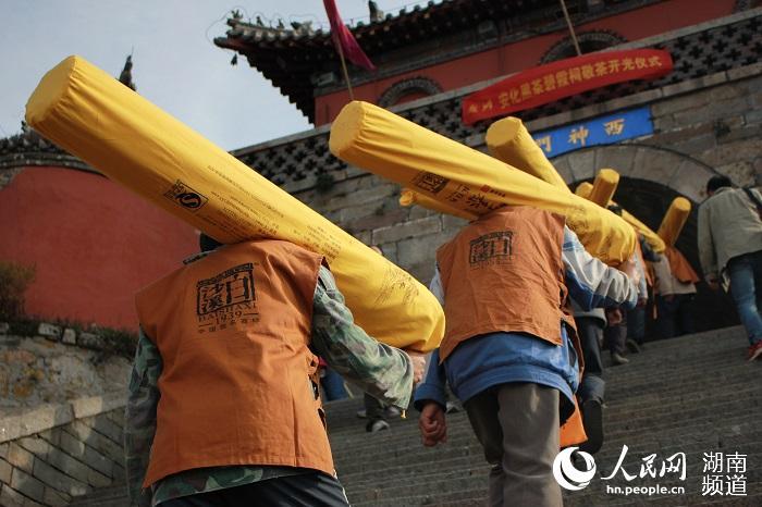 跨越1600公里,湖南安化黑茶抵达泰山