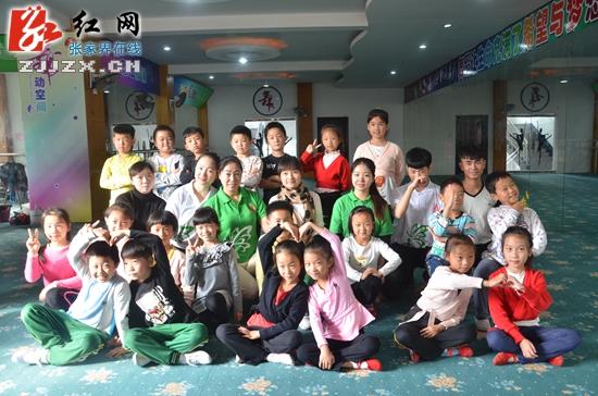 新农村少儿舞蹈美育工程志愿者走进张家界天门小学