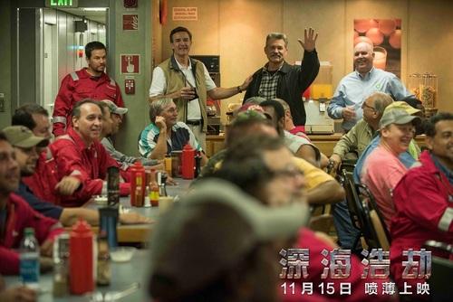 众人庆祝库尔特·拉塞尔获得安全奖杯