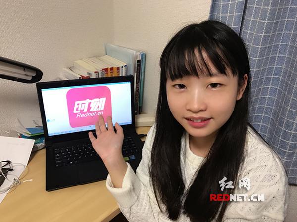 红网记者图播日本(2):在日湖南人自拍晒时刻