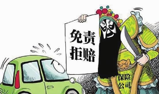 本期主题:交通事故理赔
