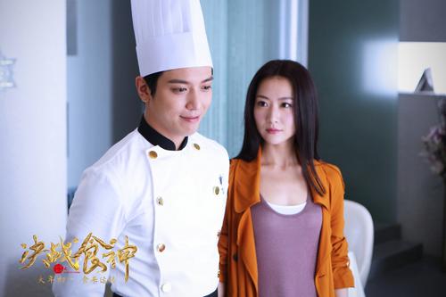 《决战食神》郑容和、白冰搭档