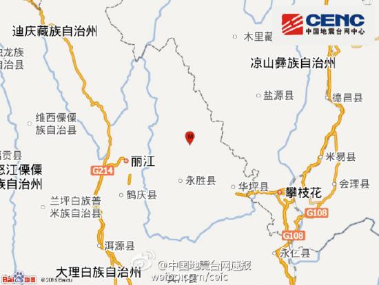 云南丽江市宁蒗县发生3.2级地震震源深度15千米
