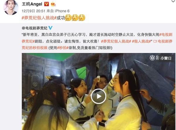 """王鸥刘恺威再同框 竟然玩起了秒拍""""假人挑战"""""""