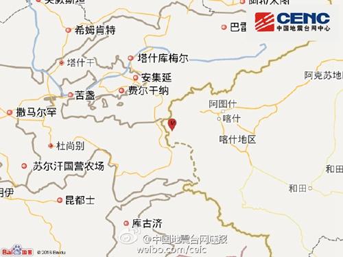 新疆阿克陶县发生3.9级地震震源深度7千米