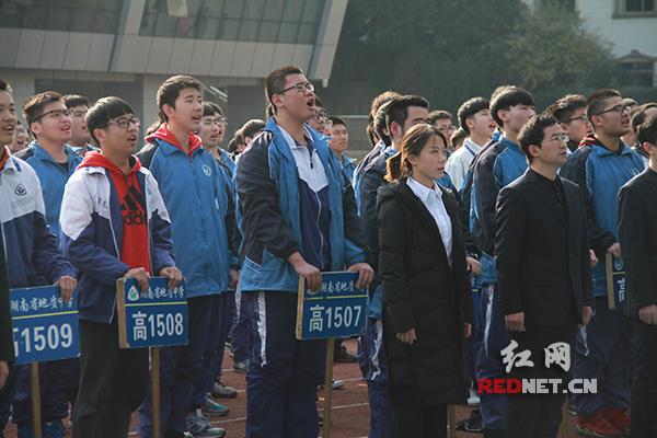 湖南省地质中学五千师生诵读经典诗篇迎新年