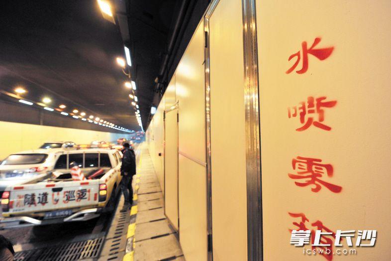 长沙营盘路湘江隧道发生一起小车自燃事故
