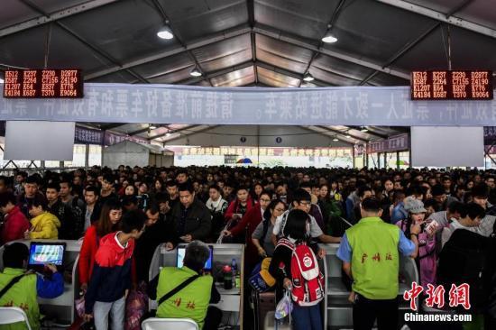 春运拉开大幕 旅客发送量预计近30亿人次