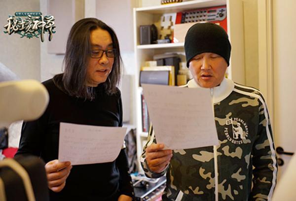 孙楠为纪录片《秘境神草》重出江湖主题曲全球首发