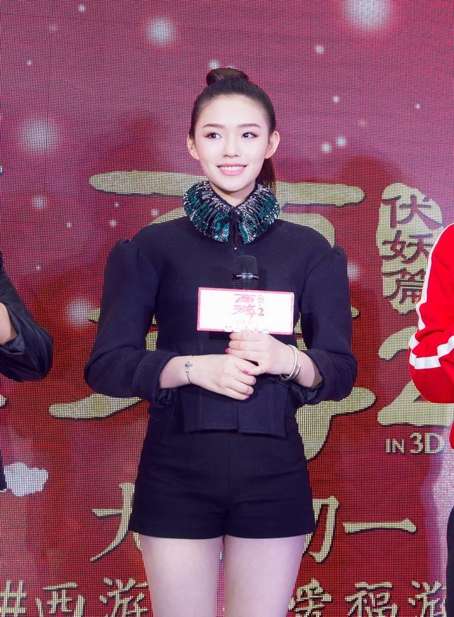 林允《西游2》南京路演 携手周星驰拜大年