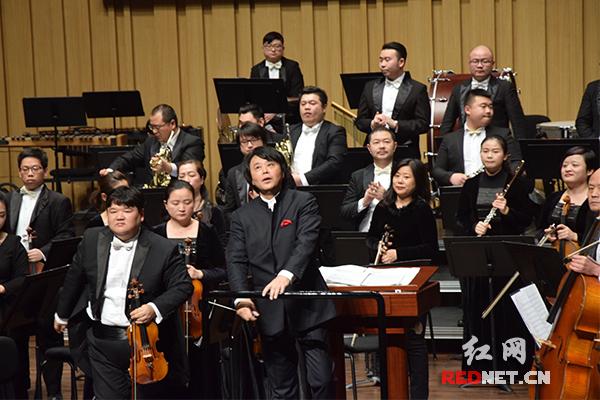 湖南交响乐团举行元宵交响音乐会
