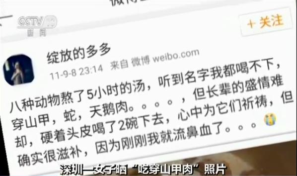 """""""绽放的多多""""2011年9月8日所发的微博里,记录了这样一顿宴请"""