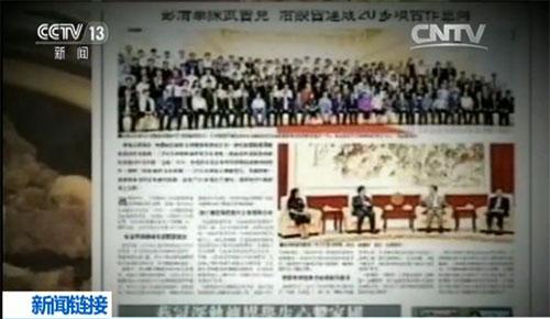 会议现场、媒体报道、宴请人员合影