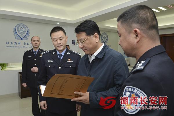 黄关春同志在岳塘区宝塔派出所调研警务运行机制