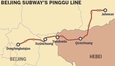 Subway lines to link Beijing with cities in Hebei