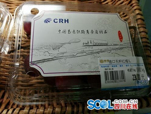 超市货架上多盒贴有'赠品'的红提