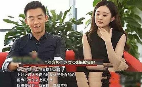 上真人秀节目,在和郑恺一起接受采访的时候直接说真人秀都是有剧本的,旁边靠跑男红起来的郑恺一脸尴尬。