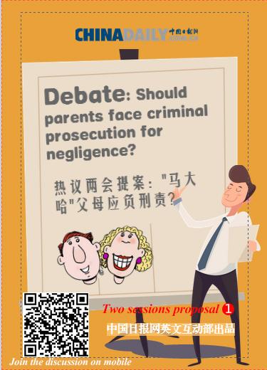 Debate: Should parents face criminal prosecution for negligence?