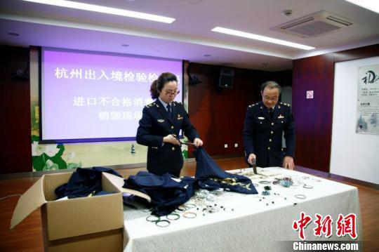 浙江集中销毁铅超标699倍韩国饰品涉知名及热销品牌