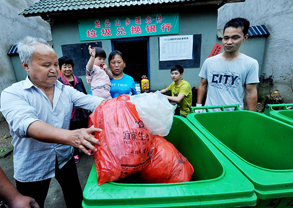 Waste banks lead to cleaner countryside in Jiangxi