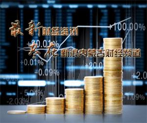 //d1.sina.com.cn/201411/10/581433.jpg