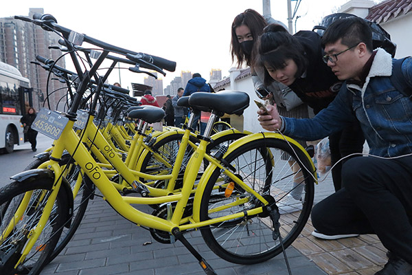 Bike-hire services unlikely to go further