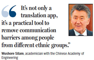 App helping to remove communication barriers