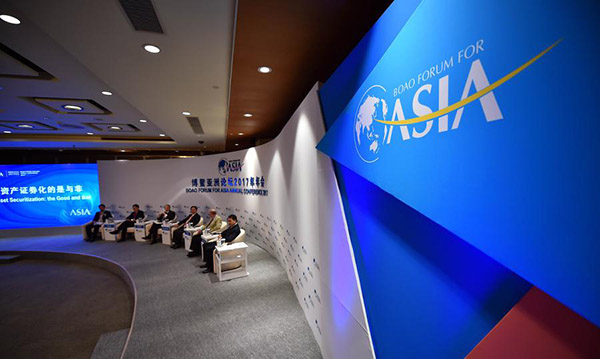 New Development Bank plans joint investments