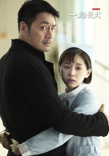 《一起长大》登陆江苏卫视 演绎大时代下的小温情