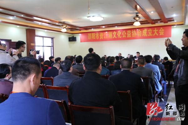 邵阳第一家专注人民调解法全文文化公益协会在新邵成立