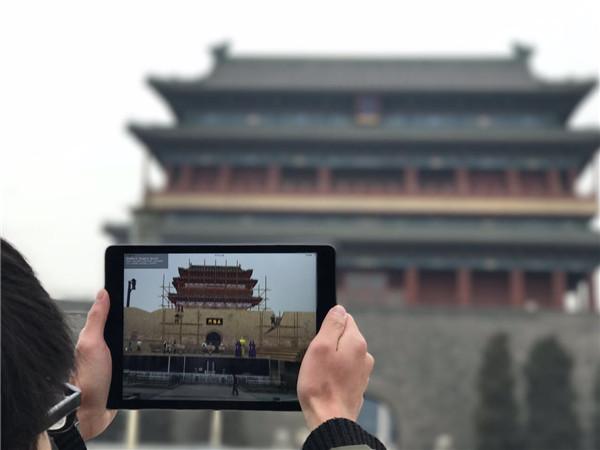 New realities 'rebuild' Beijing's lost city gates