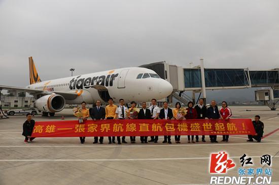 一架由台湾高雄飞来的飞机稳稳降落在张家界荷花