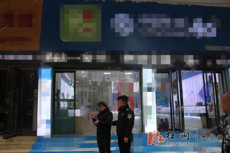 吉首男子频繁盗吴佳妮个人资料窃手机店 再作案被抓获