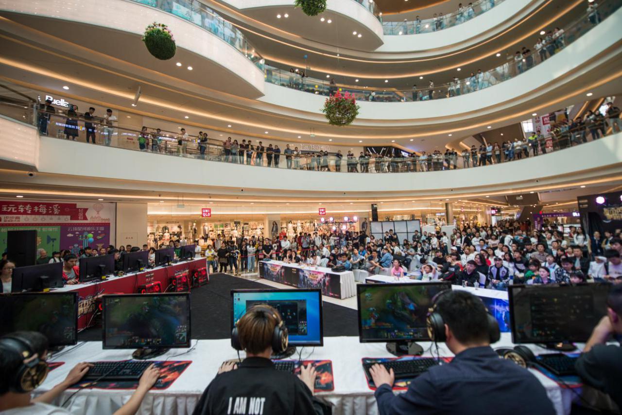 2017第十二届英雄联盟城市英雄争霸赛湖南省