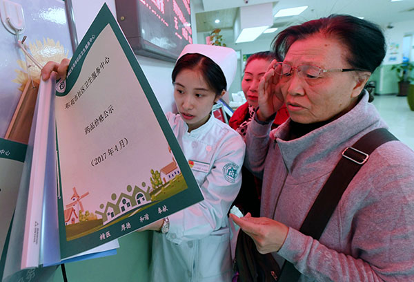 Beijing patients to pay less for drugs, more for doctors